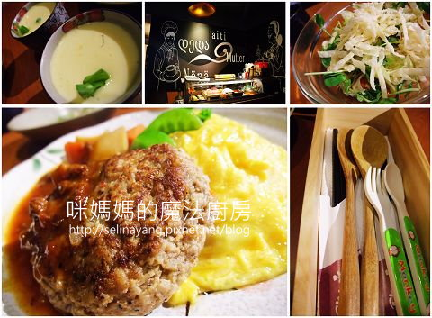 【嚐鮮食記】歐卡桑-P2.jpg