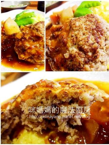 【嚐鮮食記】歐卡桑-P4.jpg