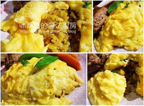 【嚐鮮食記】歐卡桑-P3.jpg