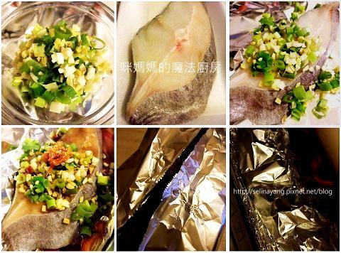 金鉤椒蒸烤鱈魚-P1.jpg
