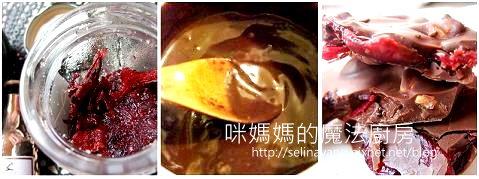 洛神花腰果巧克力-P1.jpg