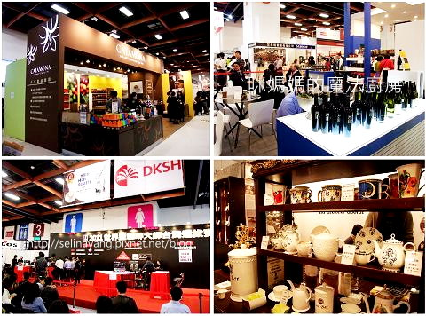 2011台灣名茶‧咖啡暨美酒展-P4.jpg