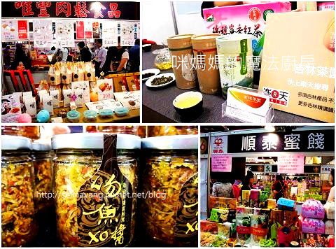 2011台灣名茶‧咖啡暨美酒展-P3.jpg