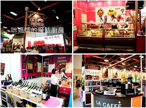 2011台灣名茶‧咖啡暨美酒展-P5.jpg
