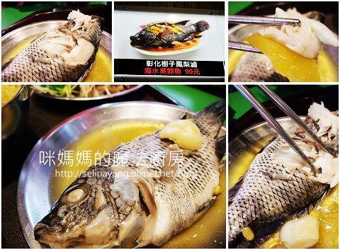 吃飯皇帝大-P04.jpg