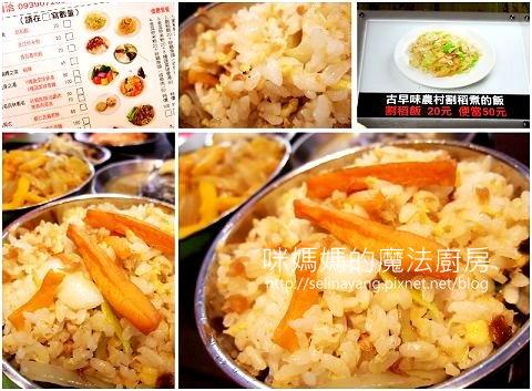 吃飯皇帝大-P01.jpg