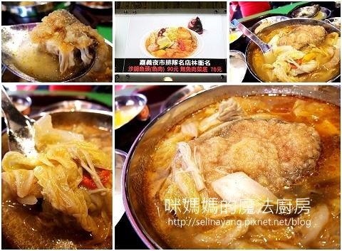 吃飯皇帝大-P03.jpg
