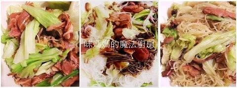 和風味鴨賞炒米粉-3.jpg