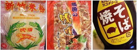 和風味鴨賞炒米粉-0.jpg