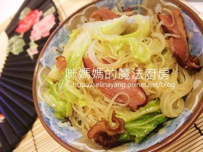 和風味鴨賞炒米粉-PP.jpg