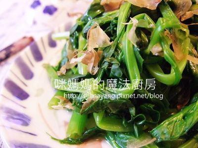 鰹魚味嫩豆苗-PP.jpg