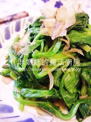 鰹魚味嫩豆苗-P.jpg