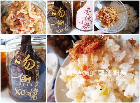 【試吃】向記吻魚XO醬、辣味小管-P3.jpg