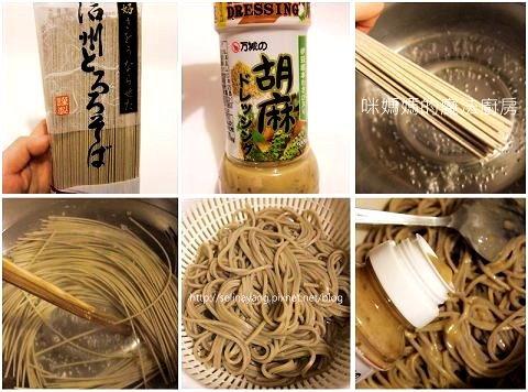 胡麻醬拌蕎麥麵-P1.jpg