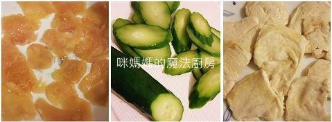 胡麻醬涼拌小黃瓜雞肉片-1.jpg