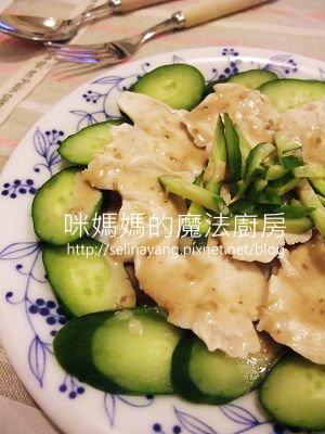 胡麻醬涼拌小黃瓜雞肉片-P.jpg