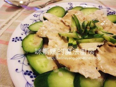 胡麻醬涼拌小黃瓜雞肉片-PP.jpg