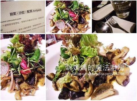豬跳舞小餐館新菜單-1.jpg
