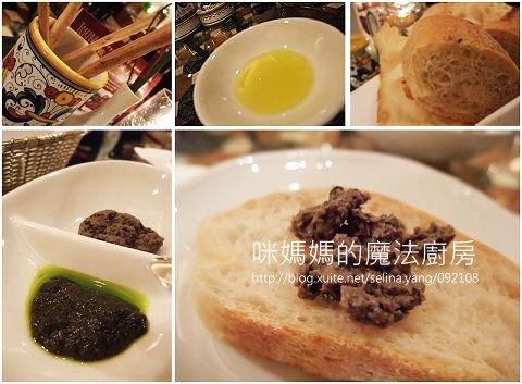 【嚐鮮食記】TOSCANA義大利餐廳-1.jpg