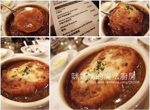 【嚐鮮食記】TOSCANA義大利餐廳-3.jpg