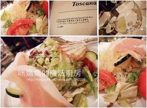 【嚐鮮食記】TOSCANA義大利餐廳-2.jpg