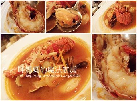 【嚐鮮食記】TOSCANA義大利餐廳-4.jpg