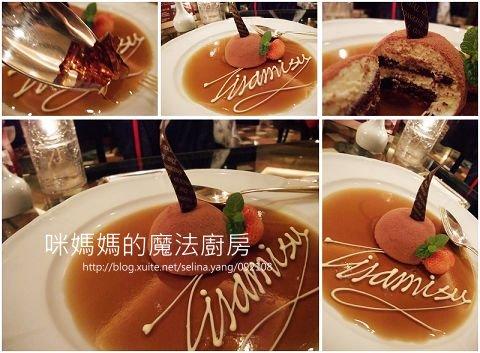 【嚐鮮食記】TOSCANA義大利餐廳-7.jpg