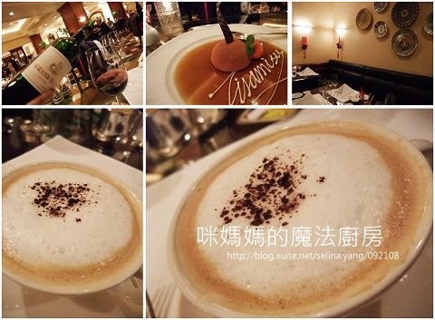 【嚐鮮食記】TOSCANA義大利餐廳-8.jpg