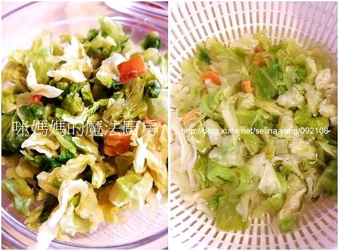 高麗菜枸杞粥-2.jpg