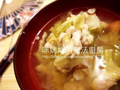 豬肉蔬菜味噌湯-橫.jpg