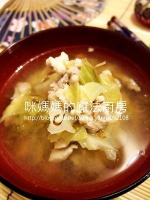 豬肉蔬菜味噌湯.jpg