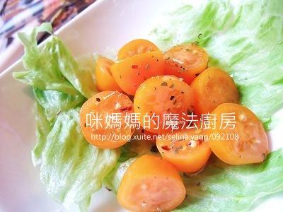 黃金蕃茄沙拉-橫.jpg