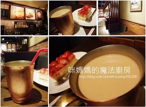 【嚐鮮食記】上島咖啡店 明曜百貨店-1.jpg