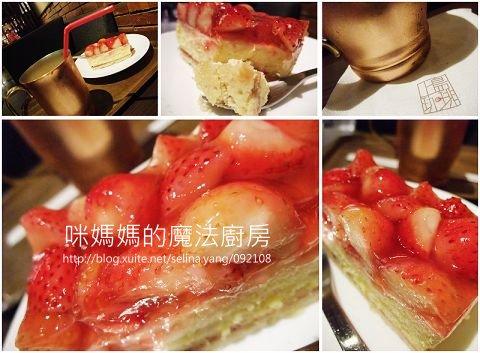 【嚐鮮食記】上島咖啡店 明曜百貨店-2.jpg
