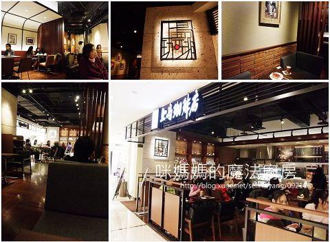 【嚐鮮食記】上島咖啡店 明曜百貨店-3.jpg