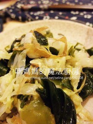 山葵沙拉醬涼拌白菜