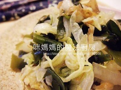 山葵沙拉醬涼拌白菜-橫