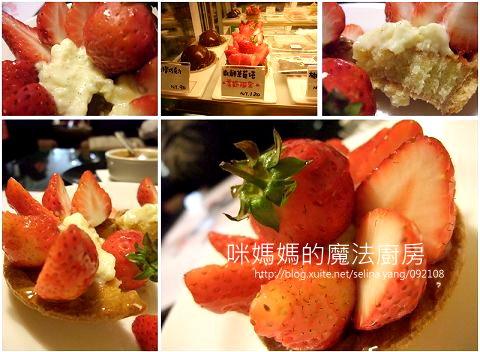 【嚐鮮食記】鬥牛犬法式小館-05
