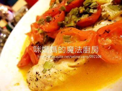 義式香料蒸旗魚-橫