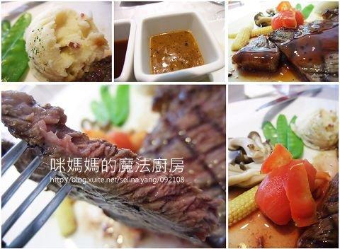 【嚐鮮食記】沃克牛排-06