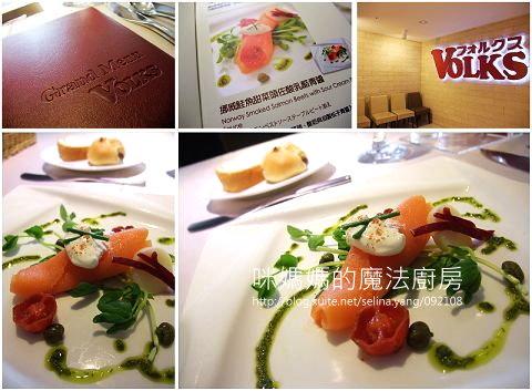 【嚐鮮食記】沃克牛排-01
