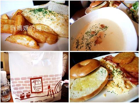 【嚐鮮食記】貳樓餐館-03
