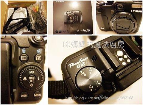 購入Canon G12-1
