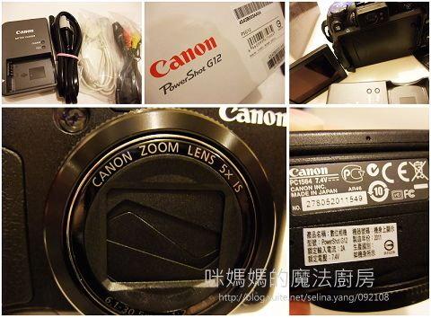 購入Canon G12-2