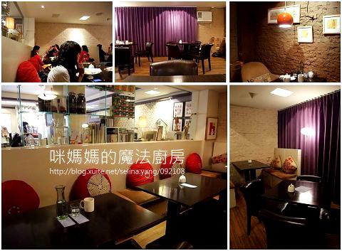【嚐鮮食記】Swing cafe義式小餐館-2