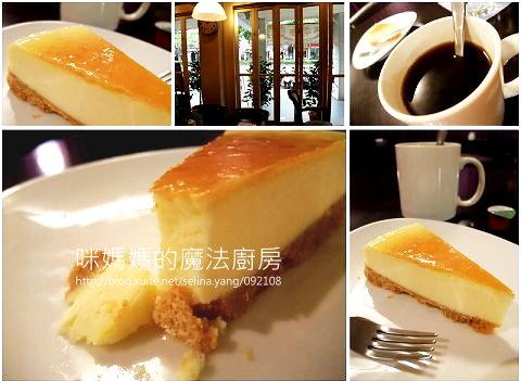 【嚐鮮食記】Swing cafe義式小餐館-04
