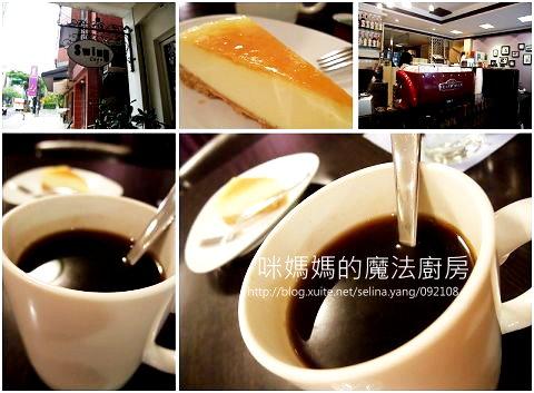【嚐鮮食記】Swing cafe義式小餐館-05