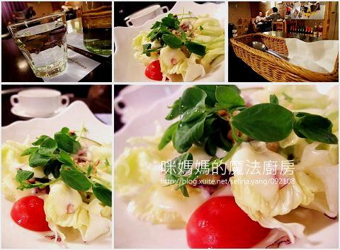 【嚐鮮食記】Swing cafe義式小餐館-01