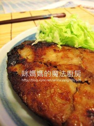 紅味噌烤土魠魚