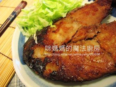 紅味噌烤土魠魚-橫